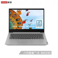 联想(Lenovo)小新14英寸