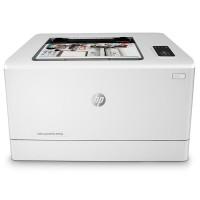 惠普(HP)Colour LaserJet Pro M154a彩色激光打印机(CP1025升级型号)