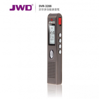 JWD 京华录音笔DVR-3288微型专业高清降噪迷你声控插卡mp3录音播放器
