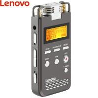 联想 录音笔 专业HIFI播放 远距降噪微型PCM线性高清录音 会议学习商务采访B750 16G