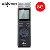 爱国者(aigo) R5503 远距离录音笔 智能降噪 超长录音 8GB 黑色