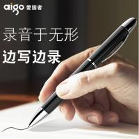 爱国者(aigo) 录音笔R6688 专业微型迷你高清远距降噪便携 学习会议采访隐形笔型录音器 R6688/32G