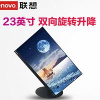 联想/ThinkVision T23i 23英寸超窄边框 旋转升降背光IPS屏显示器