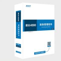 速达财务软件 中小企业速达4000财务BAS 1永久用户