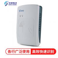 华视CVR-100U 身份证识别仪 身份证阅读器
