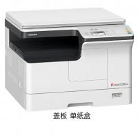 东芝2303A东芝复印机一体机黑白复印机A3打印机东芝2303复印机