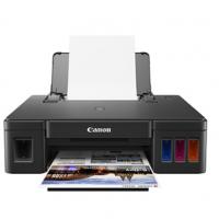 佳能(Canon)G1810 连供加墨式大印量彩色高容量打印机