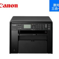 佳能(Canon)iC MF4712 黑白激光多功能一体