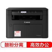 佳能(Canon)ic MF913w A4幅面黑白激光多功能一体机