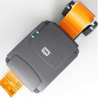 TSC TTP-244 Pro条码打印机二维码标签机 不干胶合格证热敏超市价签标洗水唛水洗标服装吊牌 台半244pro(赠2卷碳带耗材标签)
