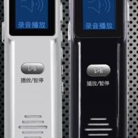 汉王录音笔-v5000