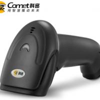 科密EP-8100 条码/二维码二合一有线扫描枪