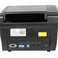 博思得(POSTEK) C168不干胶标签打印机