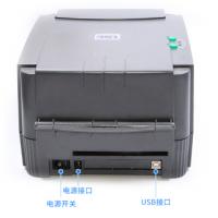 TSC 台半TTP-244Pro不干胶打印机