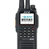 SFE 顺风耳 SE530K 公网手持对讲机