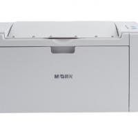 晨光黑白激光单功能打印机AEQ96777