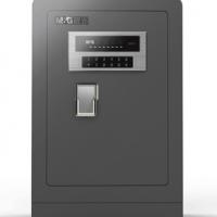 晨光(M&G)指纹密码保险箱/保管箱
