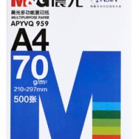 晨光(M&G)A4纸打印纸复印纸