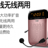 索爱(soaiy) s-588小蜜蜂扩音器教师专用