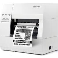 东芝(TOSHIBA) TEC B-462-TS22标签条码打印机