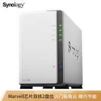 群晖(Synology)DS218j 2盘位NAS网络存储服务器 (无内置硬盘)