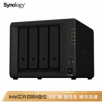 群晖(Synology)DS918+ 四盘位 NAS网络存储服务器 (无内置硬盘)
