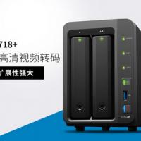 Synology群晖 DS718+ 2盘位 NAS网络存储服务器
