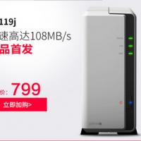Synology群晖 DS119j单盘位家用NAS家庭存储服务器私有云网盘 DS115j升级版