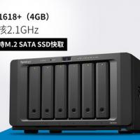 Synology群晖DS1618+ nas存储服务器个人云存储网络存储器私有云
