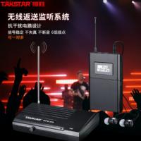 得胜(TAKSTAR) WPM-200乐队表演无线耳机