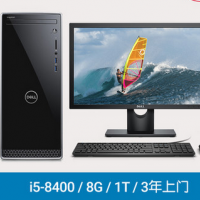 Dell/戴尔 灵越3000 八代酷睿i5 可扩展内存3670-1428