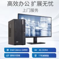 Acer/宏碁 商祺SQV4270 商用办公台式电脑整机(G4900 双核 4G 1T 21.5英寸显示器)