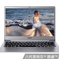 Acer/宏碁蜂鸟SF313八代酷睿13.3英寸轻薄便携商务办公女生学生高清笔记本
