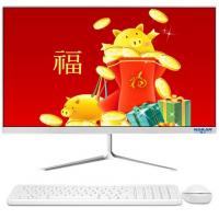 海兰 台式办公一体机电脑超薄家用整机全套i3i5微边游戏电脑主机 23.8英寸G4560+8G+120G