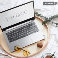 Lenovo/联想小新14 2019锐龙版轻薄本笔记本电脑(R5-3500U/8G/1TB固态14英寸)