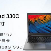 联想IdeaPad 330c 英特尔酷睿i5 15.6英寸笔记本电脑(i5/1T+128G SSD/2G独显)