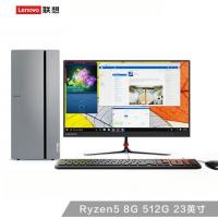 联想(Lenovo)天逸510Pro个人商务台式机电脑整机(Ryzen5_2400G 8G 512G SSD WiFi 蓝牙Win10)23英寸