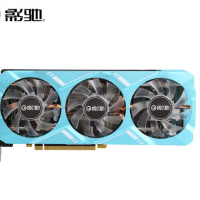影驰(Galaxy)GeForce GTX1660 Ti 金属大师 12Gbps 6GB/192Bit GD6 PCI-E Apex英雄/自营游戏显卡