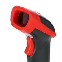 震旦工业级无线有线一维二维扫描枪