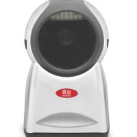 震旦 AURORA 工业级二维有线影像扫描平台超市收银扫描枪