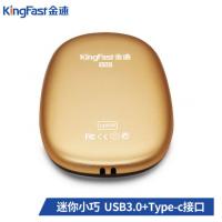 金速(KingFast) P610系列 便携式移动固态硬盘SSD 红色 120G