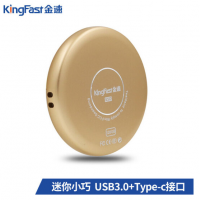 金速(KingFast)P600 P610 120GB 240GB 480GB移动固态硬盘 PSSD P600 (Type-C/USB3.0) 240G