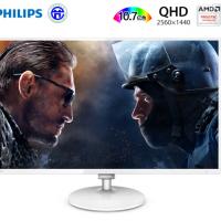 飞利浦 31.5英寸 2K QHD高分辨率 低蓝不闪屏 FreeSync技术 电竞模式 可壁挂 电脑液晶显示器 HDMI 327E8FJSW