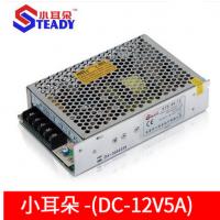 小耳朵开关电源DC12V5A监控摄像头集中供电变压器