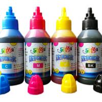 另色鬼4色染料 佳能 喷墨打印机连供原装填充墨水100ML