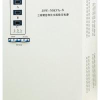 JJW/JSW精密净化交流稳压电源