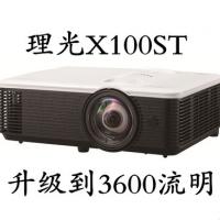 理光PJ K360超短焦投影仪
