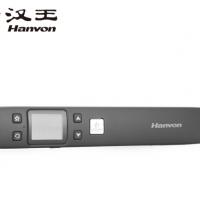 汉王(Hanvon)E摘客V710手持扫描仪 便携式扫描仪A4幅面 高清扫描仪 便携扫描笔