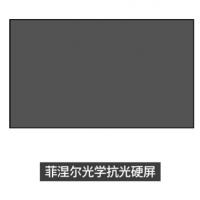 TOBUY 菲涅尔抗光硬屏100寸激光电视硬屏幕布