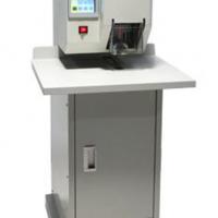 """银佳YJW-400Z""""全自动立式智能文档装订机"""